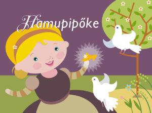 hamupipoke_borito