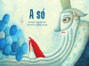 a_so_borito